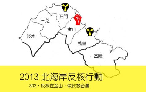 303-map-2