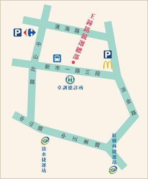 王鐘銘競選總部位置示意圖