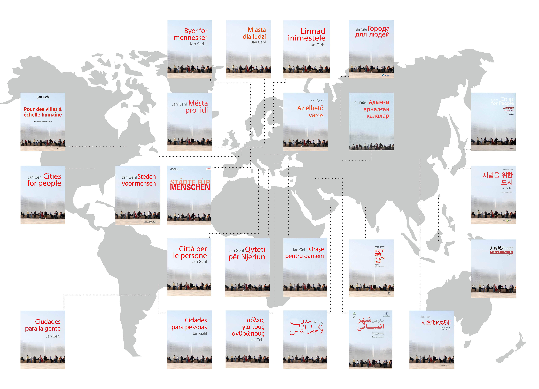 《人的城市》的24種翻譯版本